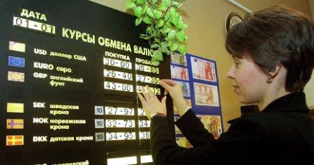 Эхо рубля
