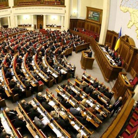 Верховная Рада приняла госбюджет-2014