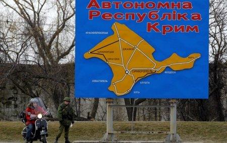 Для спасения туристического сезона в Крыму необходимо снизить цены