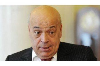Москаль: Вынужден нарушать закон, выплачивая луганчанам пенсии и зарплаты