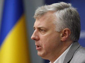 Куда переедут вузы Донецка и Луганска?