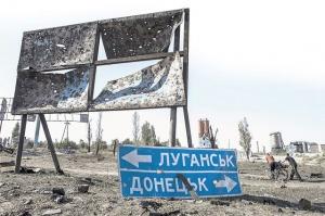 Турчинов внес в Раду законопроект об отмене особого статуса Донбасса