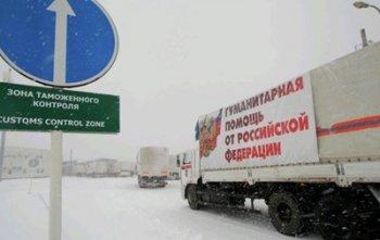 Россия отправит на Донбасс гуманитарный конвой с новогодними подарками