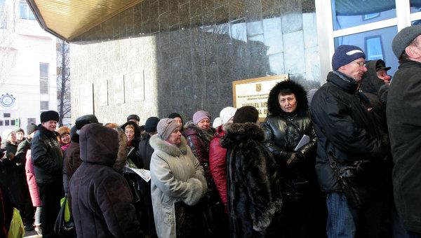 Пенсии в ДНР больше не платят
