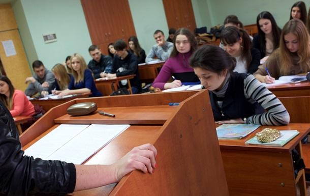 В Украине сократят количество ВУЗов с 802 до 317