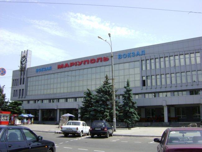 ЖД вокзал в Мариуполе сокращает график работы