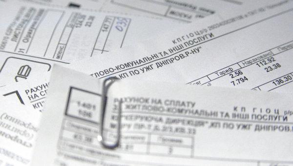 Украинцам в несколько раз повысят тарифы ЖКХ