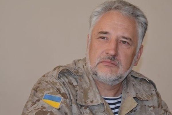 Донецкая область должна освободиться от позорного советского наследия» - Жебривский