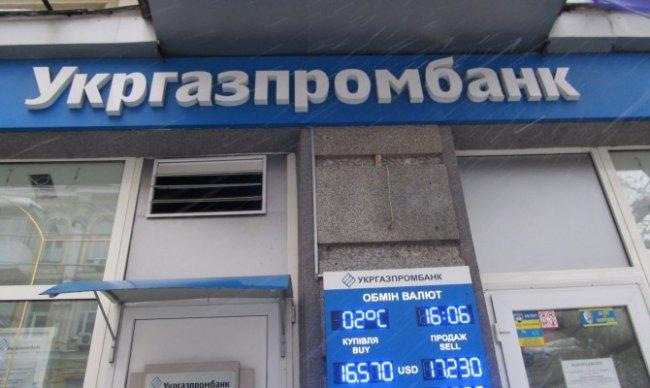 «Укргазпромбанк» купили арабы