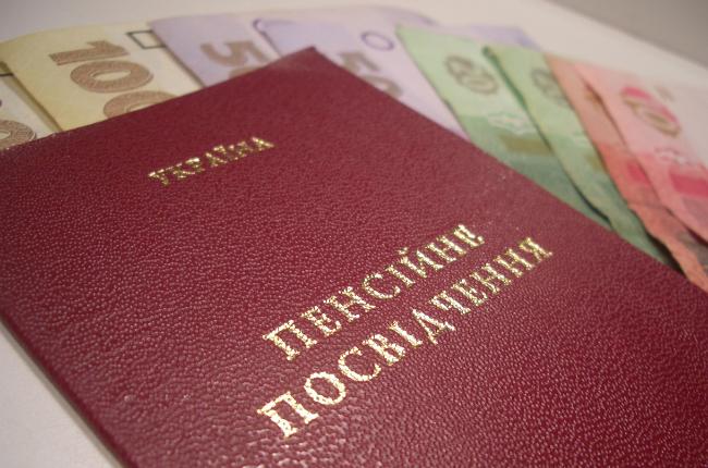 Решение вопросов пенсионного обеспечения Донецкой области - на контроле Пенсионного фонда Украины