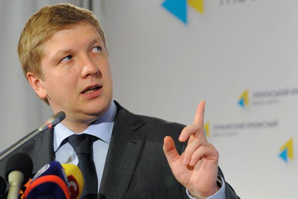 Украина больше не будет покупать газ в этом году