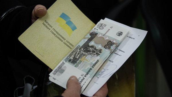 В Луганске начали задерживать выплату пенсий