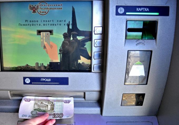 """По территории """"ДНР"""" открыто почти 40 банкоматов"""