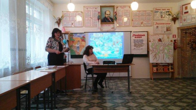 """Учителя украинского языка в """"ДНР"""" получат дополнительное образование"""