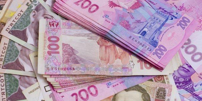Местные бюджеты Донецкой области получили в 2015 году почти 12 млн.грн. транспортного налога