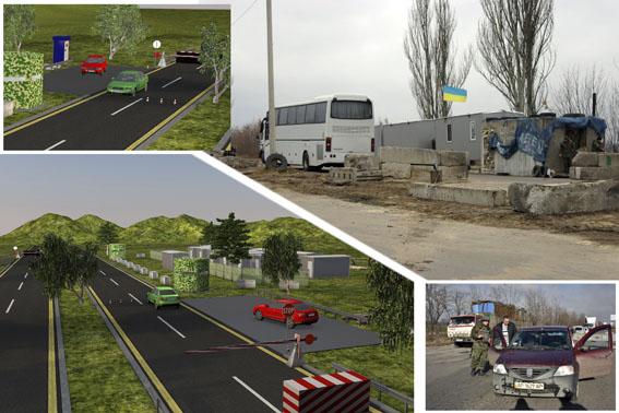 Блокпосты Донецкой области ждет модернизация