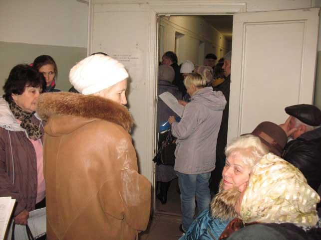 В органах Пенсионного фонда области началась проверка получателей пенсионных выплат-переселенцев