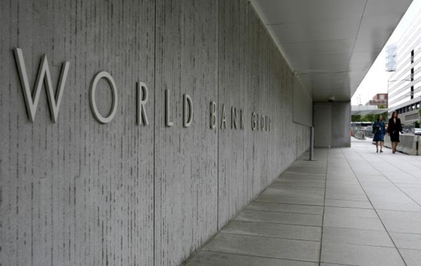 Всемирный банк подтвердил рост экономики Украины