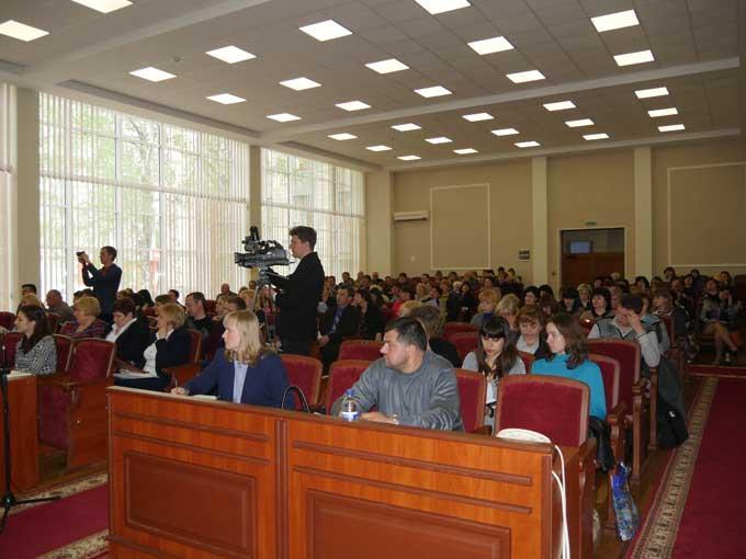 Проект стратегии развития Донецкой области - на обсуждение общественности