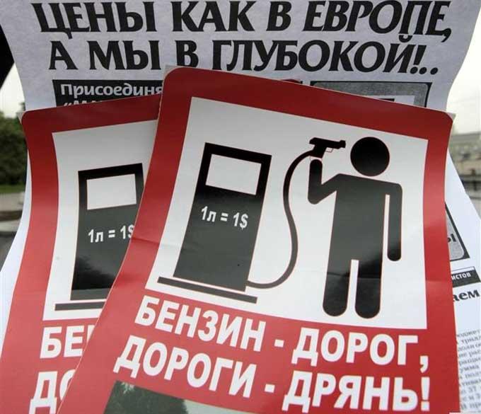 Качество бензина в Украине может сильно ухудшиться