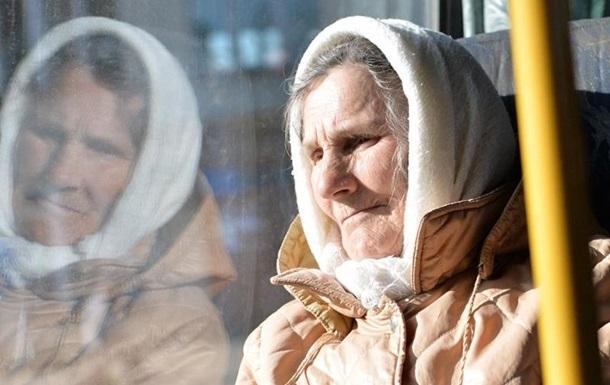 Минсоцполитики: В Украине катастрофа с пенсиями