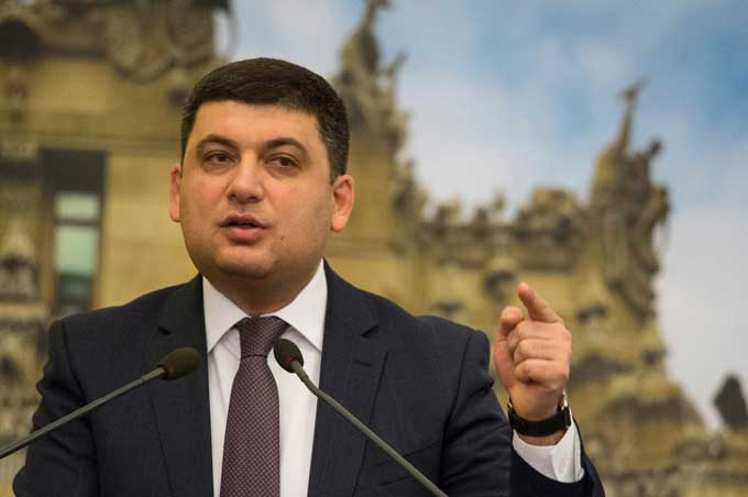 В Мариуполе премьер-министр и глава Донецкой ОГА посетили детский сад
