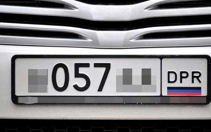 С начала года в ДНР зарегистрировано восемь тысяч транспортных средств