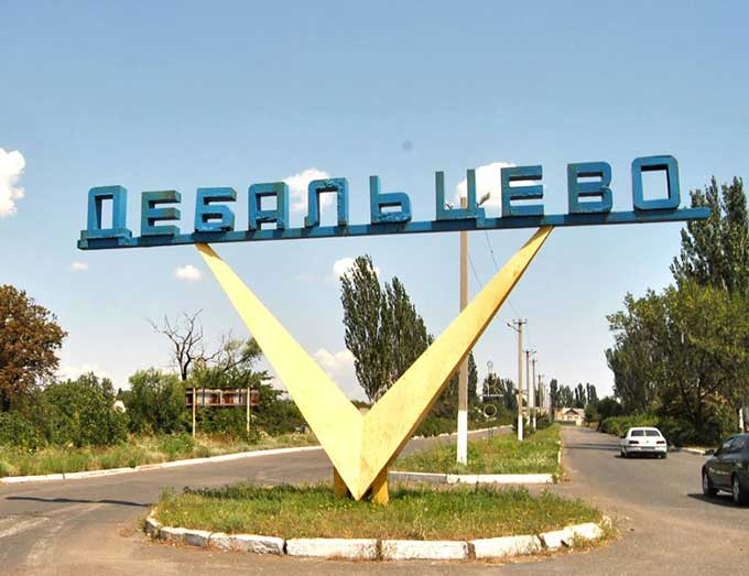 В Дебальцево восстановили три школы