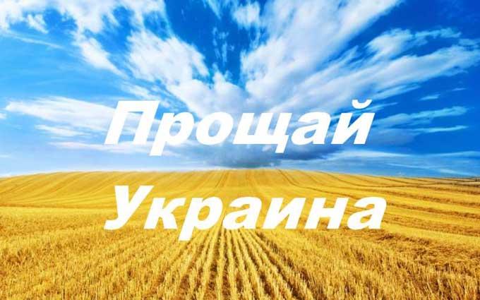 Число желающих уехать из Украины растет