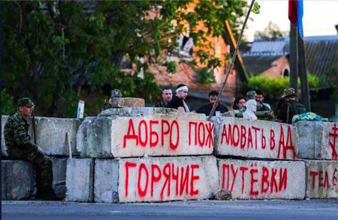 В Донецкой области от уголовной ответственности освободили бывшего боевика