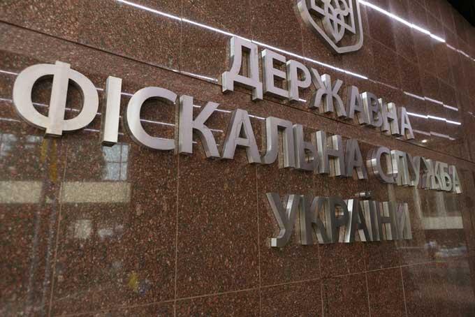 Донецкой таможней ГФС в Государственный бюджет Украины направлено более 1,3 миллиарда гривен