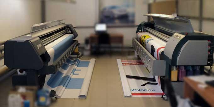 Самые большие преимущества широкоформатной печати