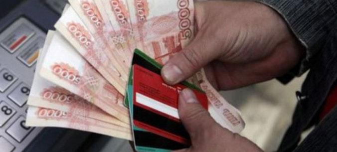 В ДНР закрываются пункты обналичивания денег