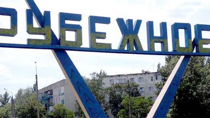 Энергетики за долги обесточили здания водного хозяйства и БТИ в Рубежном