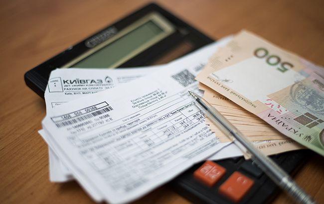 Украинцам выставляют увеличенные коммунальные счета из-за субсидий