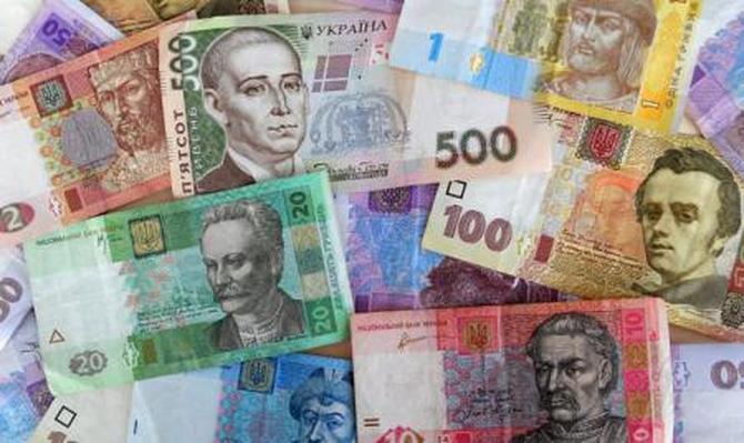 Взнос Донецкой области в бюджет – 6,3 миллиардов гривен