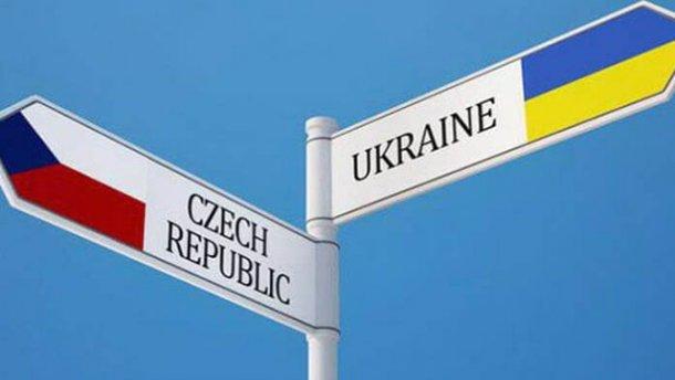 Делегация Чешской Республики посетила Донецкую область