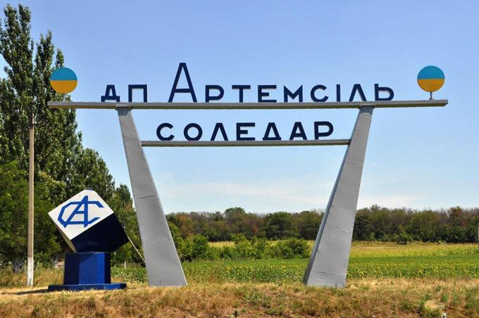 Новая продукция «Артемсоль» скоро появится на полках украинских магазинов