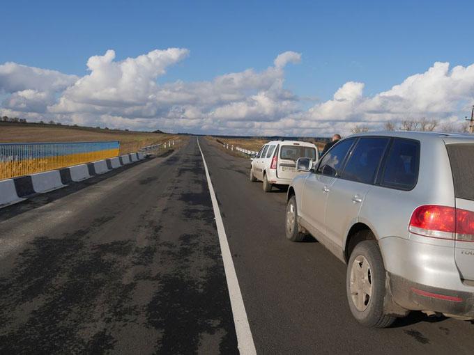 В Донецкой ОГА обсудили вопросы восстановления дорог и инфраструктуры