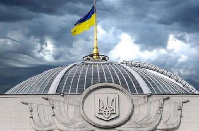 Регистрация ВПЛ, прописка и ID-паспорта: В Верховной Раде новый законопроект