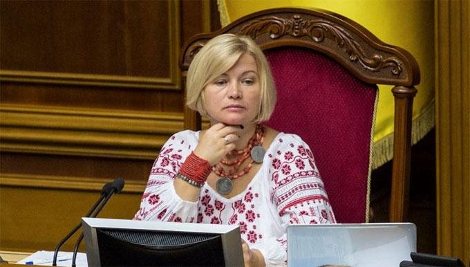 Геращенко назвала условия амнистии воевавших за Л-ДНР