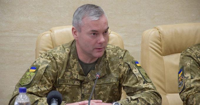 В Донецкой области обсудили результаты проведения операции Объединенных сил