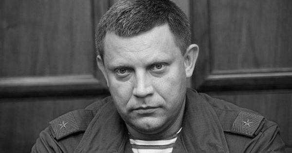 """""""Глава"""" ДНР Захарченко скончался в больнице - СМИ"""