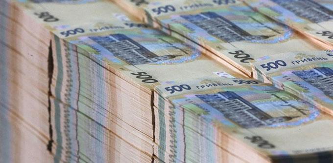 С доходов жителей Донетчины уже уплачено на 1,1 миллиард гривен больше, чем в прошлом году