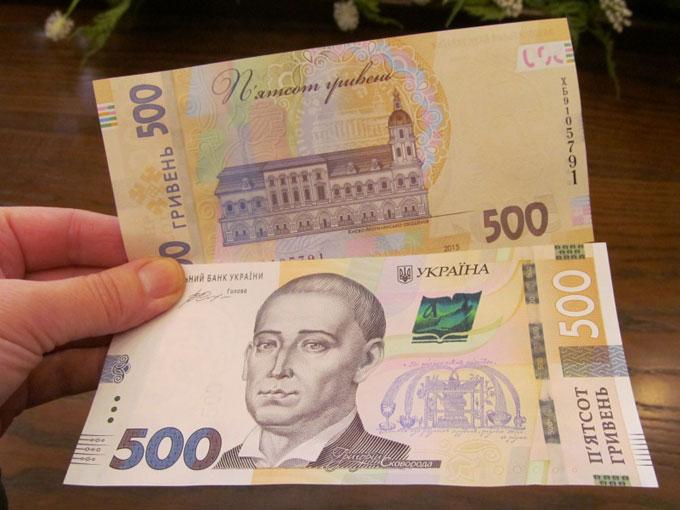 Донецкой таможней ГФС  за нарушение таможенного законодательства наложено штрафов на сумму свыше 18 млн гривен