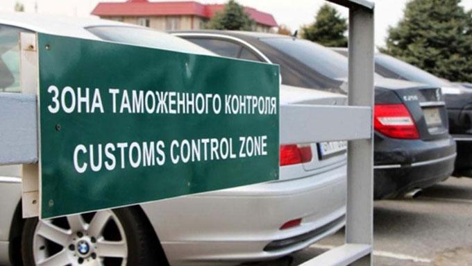 В ДНР введут новые правила растаможки авто