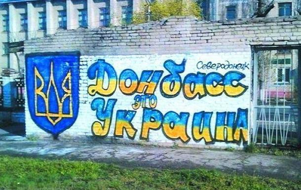 Пролонгация закона о Донбассе: зачем США его поддержали