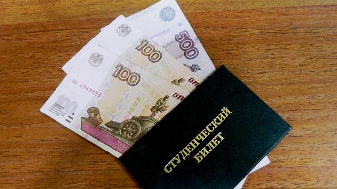 В ЛНР повысили стипендии
