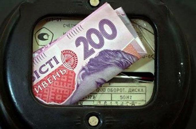 С 1 января украинцы будут оплачивать электроэнергию по-новому