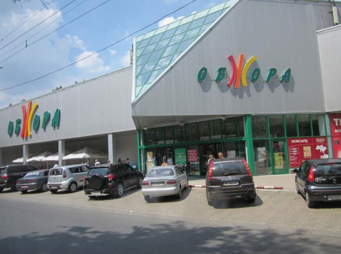 ДНР «национализировала» супермаркеты «Обжора»